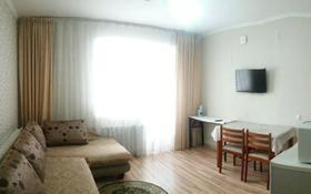 1-комнатная квартира, 25 м², 1/9 этаж посуточно, Иманбаевой 2 — Бараева за 6 000 〒 в Нур-Султане (Астана), Алматы р-н