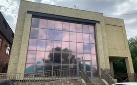 Здание, площадью 659 м², Братьев Жубановых 336 за 130 млн 〒 в Актобе, мкр 8