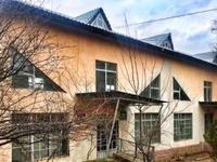 Здание, площадью 550 м²