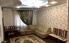 2-комнатная квартира, 93 м², 19/20 этаж, 15-й мкр 65 за 20.5 млн 〒 в Актау, 15-й мкр