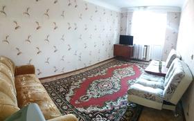 2-комнатная квартира, 47 м², 2/4 этаж посуточно, Ниеткалиева 5 — Койгельды за 4 000 〒 в Таразе