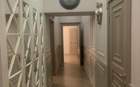 3-комнатная квартира, 98 м², 8/30 этаж, Аль-Фараби — Козыбаева за 90 млн 〒 в Алматы, Бостандыкский р-н