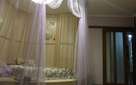 4-комнатная квартира, 126 м², 2/16 этаж, проспект Республики за 42.8 млн 〒 в Караганде, Казыбек би р-н