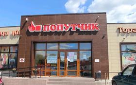 Магазин площадью 235 м², Профессиональная 7а за 175 млн 〒 в Нур-Султане (Астане)