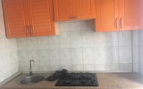 3-комнатная квартира, 63.5 м², 1/5 этаж, мкр Орбита-2, Навои за 22.5 млн 〒 в Алматы, Бостандыкский р-н