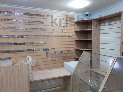 Магазин площадью 40 м², Азаттык 67 — Магазин Шкатулка за 18 млн 〒 в Атырау — фото 2