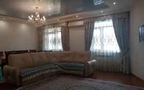 3-комнатная квартира, 110 м², 14/16 этаж помесячно, проспект Абая 150/230блок1 за 250 000 〒 в Алматы, Бостандыкский р-н