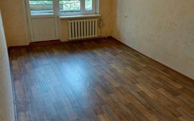 1-комнатная квартира, 32 м² помесячно, 3микр 18 за 40 000 〒 в Капчагае