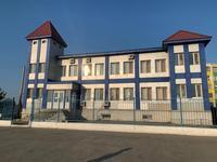 Здание, площадью 721 м²