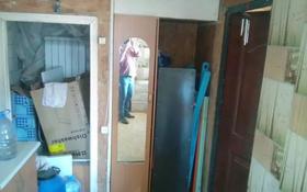 продам модульный дачный домик ( из 2х 20тоных контейнеров) за 1.5 млн 〒 в Бесагаш (Дзержинское)