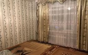 3-комнатная квартира, 83 м², 6/9 этаж, мкр Жана Орда, Мкр Жана Орда 6 за 19 млн 〒 в Уральске, мкр Жана Орда