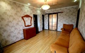 4-комнатная квартира, 81.7 м², 6/6 этаж, Щурихина 40 — проспект Абая за 18.5 млн 〒 в Уральске