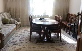 3-комнатная квартира, 82.5 м², 1/2 этаж, Смаилова 16 — Гагарина за 14 млн 〒 в Жезказгане