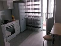 1-комнатная квартира, 41 м², 7 этаж помесячно