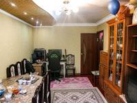 3-комнатная квартира, 63.3 м², 2/5 этаж