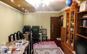 3-комнатная квартира, 63.3 м², 2/5 этаж, 7 64 за 10.5 млн 〒 в Темиртау