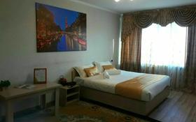 1-комнатная квартира, 43 м², 2/5 этаж посуточно, Жансугурова 116 за 8 500 〒 в Талдыкоргане