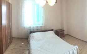 1-комнатная квартира, 75 м², 7/20 этаж по часам, Сарайшык 5 — Кабанбай батыр за 1 000 〒 в Нур-Султане (Астана)