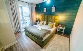 2-комнатная квартира, 60 м², 7/14 этаж посуточно, Брауна 20 за 16 000 〒 в Алматы, Бостандыкский р-н