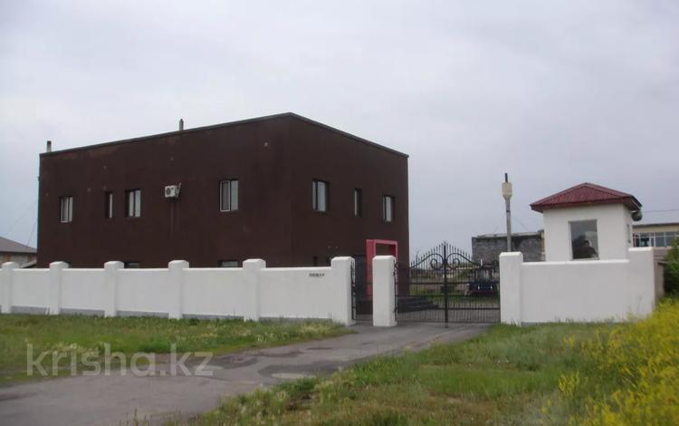 Промбаза 28 соток, Гапеева 4/4 за 250 млн 〒 в Караганде, Казыбек би р-н
