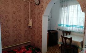 1-комнатная квартира, 30 м², 2/5 этаж, Мкр Мынбулак 5 за 7.5 млн 〒 в Таразе