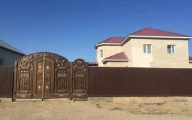 10-комнатный дом, 260 м², 10 сот., Дусенбаев 59 за 28 млн 〒 в