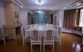 10-комнатный дом посуточно, 500 м², Коктобе 1 135 — Толе би за 140 000 〒 в Алматы, Медеуский р-н