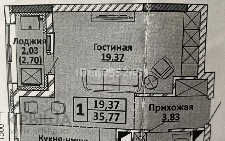 1-комнатная квартира, 35.77 м², 8/16 этаж, 38 — Кекильбаева за 12 млн 〒 в Нур-Султане (Астана), Есиль р-н