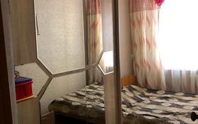 2-комнатная квартира, 43 м², 2/4 этаж, улица Бокейханова 18 за ~ 8.3 млн 〒 в Балхаше