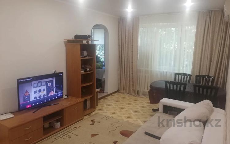 3-комнатная квартира, 60 м², 1/4 этаж, Манаса за 22.3 млн 〒 в Алматы, Алмалинский р-н