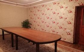 6-комнатный дом, 162.5 м², 10 сот., мкр Кайтпас 2, Байысбай 126 за 25 млн 〒 в Шымкенте, Каратауский р-н