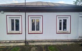 3-комнатный дом, 62 м², 6 сот., Красноармейская 23 за 7 млн 〒 в Щучинске