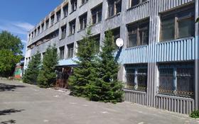 Промбаза 53 сотки, Проезд Ярослава Гашека 7 — Промышленная за 195 млн 〒 в Петропавловске