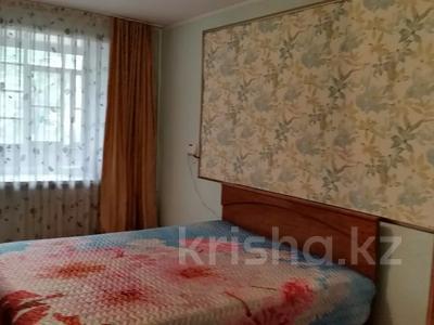 3-комнатная квартира, 70 м², 1/5 этаж посуточно, Ибраева 157 — Уранхаева за 10 000 〒 в Семее — фото 2