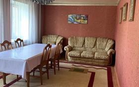 5-комнатный дом, 120 м², 6 сот., Засядко 137 за 27 млн 〒 в Семее