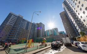 2-комнатная квартира, 60.6 м², 13/16 этаж, Сарайшык 5/1 за 24 млн 〒 в Нур-Султане (Астана), Есиль р-н
