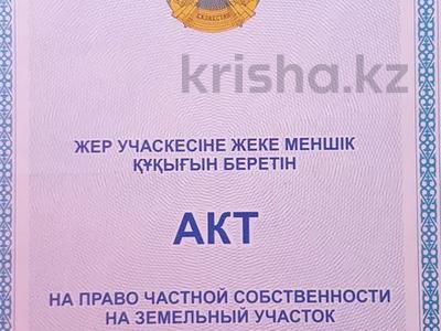Участок 4 сотки, мкр Теректы — Таусамалы за 7.5 млн 〒 в Алматы, Алатауский р-н