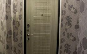 1-комнатная квартира, 32 м², 1 этаж посуточно, Кабанбай батыра 82 за 7 000 〒 в Усть-Каменогорске