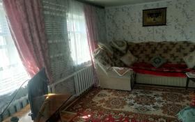 3-комнатный дом, 54 м², Центральная 96 за 5.5 млн 〒 в Усть-Каменогорске