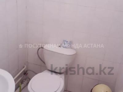 1-комнатная квартира, 37 м², 1/9 этаж посуточно, Сыганак 7 за 6 000 〒 в Нур-Султане (Астана), Есиль р-н — фото 4