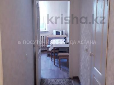 1-комнатная квартира, 37 м², 1/9 этаж посуточно, Сыганак 7 за 6 000 〒 в Нур-Султане (Астана), Есиль р-н — фото 5