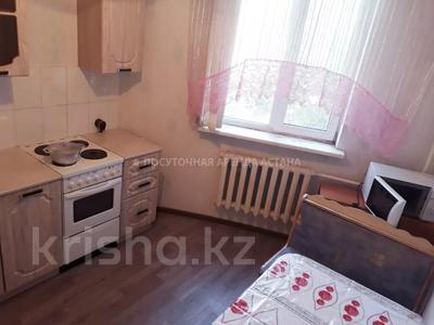 1-комнатная квартира, 37 м², 1/9 этаж посуточно, Сыганак 7 за 6 000 〒 в Нур-Султане (Астана), Есиль р-н — фото 6