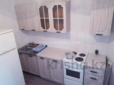 1-комнатная квартира, 37 м², 1/9 этаж посуточно, Сыганак 7 за 6 000 〒 в Нур-Султане (Астана), Есиль р-н