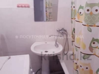 1-комнатная квартира, 37 м², 1/9 этаж посуточно, Сыганак 7 за 6 000 〒 в Нур-Султане (Астана), Есиль р-н — фото 3