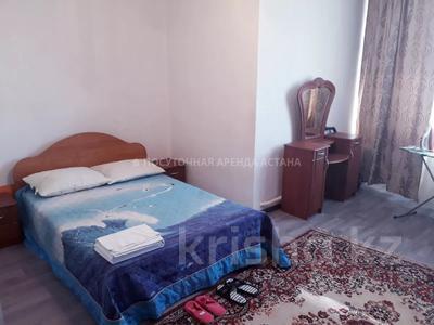 1-комнатная квартира, 37 м², 1/9 этаж посуточно, Сыганак 7 за 6 000 〒 в Нур-Султане (Астана), Есиль р-н — фото 8