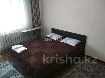 1-комнатная квартира, 40 м², 2 этаж посуточно, Рихарда Зорге 8а за 5 000 〒 в Алматы, Турксибский р-н — фото 5