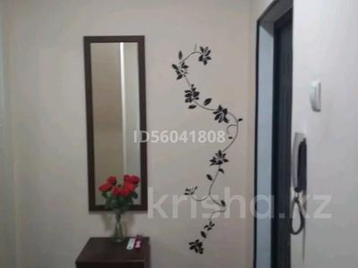 1-комнатная квартира, 40 м², 2 этаж посуточно, Рихарда Зорге 8а за 5 000 〒 в Алматы, Турксибский р-н — фото 2