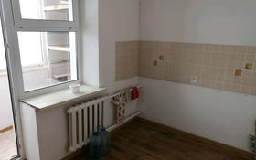 1-комнатная квартира, 41 м², 4/4 этаж, Жилой комплекс Алтын Дала за 8.5 млн 〒 в Косшы