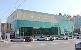 Бутик площадью 64 м², 2-й мкр за 35 млн 〒 в Актау, 2-й мкр