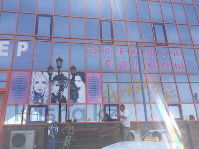Салон красоты Ару за 200 000 〒 в Шымкенте, Енбекшинский р-н